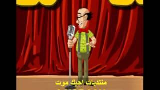 نكت مصرية مضحكة جدا جدا احدث النكت 2013