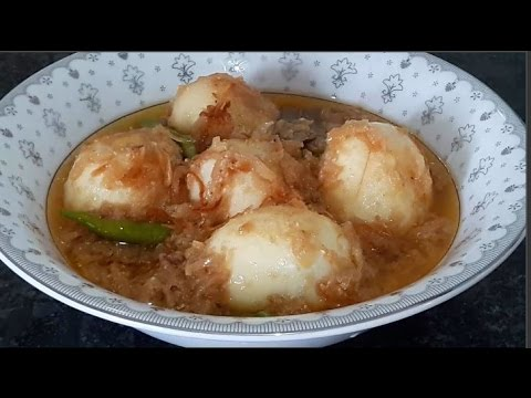 Dimer Korma Bangla Recipes   Egg Kurma Easy Recipe Bangladeshi Style