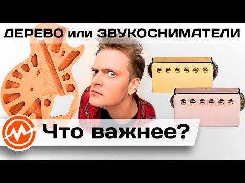 Пушной и GIBSON - Эксперименты в Музторге!