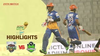 Khulna Tigers vs Sylhet Thunder Highlights | 24th Match | Season 7 | Bangabandhu BPL 2019-20