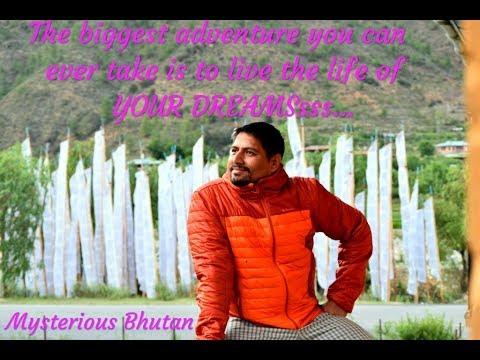 MYSTERIOUS BHUTAN-EP 6 RETURNING INDIA//HA  TO JALPAIGURI