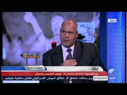 د.محمد العادل يتحدث عن التحديات الداخلية في تركيا واضطرابات الوضع الاقليمي والدولي