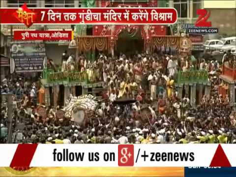 Manthan: All you need to know about Lord Jagannath's Rath Yatra