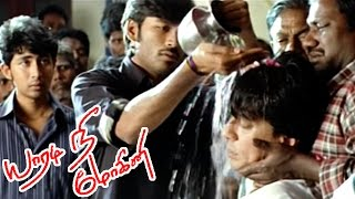 Yaaradi Nee Mohini full Tamil Movie Scenes | Raghuvaran dies | Nayanthara is Karthick's fiancee