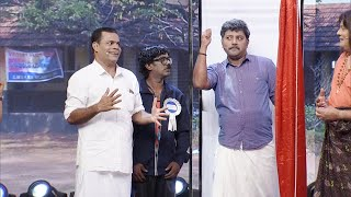 #ThakarppanComedy l The world renowned statue l Mazhavil Manorama