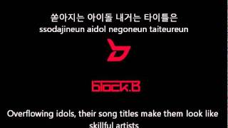 Watch Block B Lol video