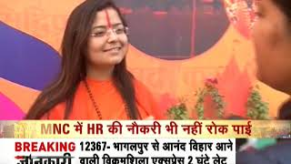Zee News Exclusive conversation with Sadhvis at Kumbh