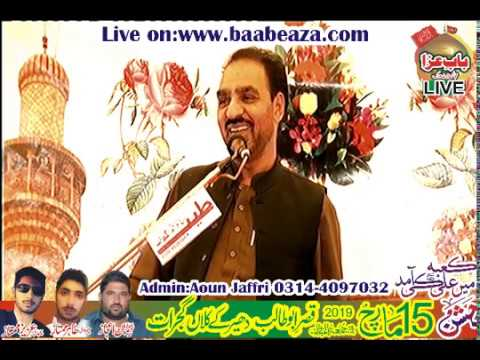 Zakir Ghulam Abbas Sadfi 15 March Jashan Gujrat (www.baabeaza.com)