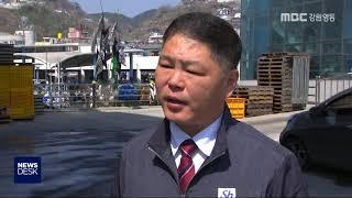 투R)수산물 재고 골치, 동해시 오징어 팔아주기