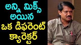 Director Vastav About Special Movie Characters | Special