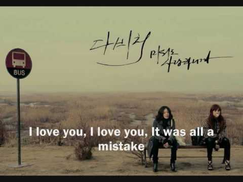 Davichi - A Sad Love Song [eng. Sub] video