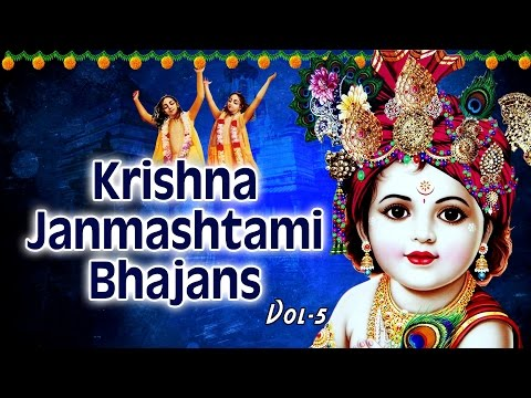 Krishna Janmashtami 2017 Special Bhajans Vol.5, ANURADHA PAUDWAL,DEVI CHITRALEKHA,HARIHARAN,KAVITA