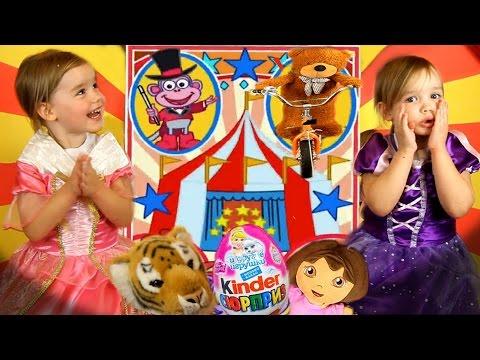 ШОУ для Детей Даша Путешественница Принцессы Дисней Рапунцель Аврора идут в Цирк мультфильм игрушки