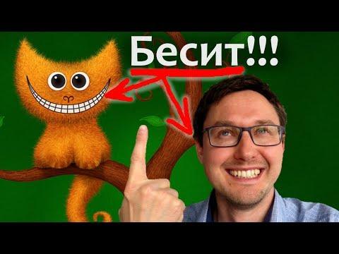 БЕСИТ ТВОЯ УЛЫБКА. Школьная история