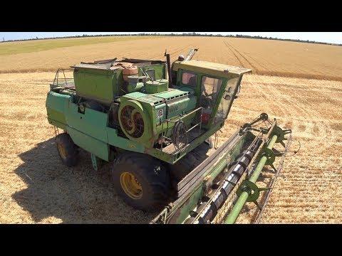 Уборка озимой пшеницы 2018! +КОНКУРС!!! ДОН1500б