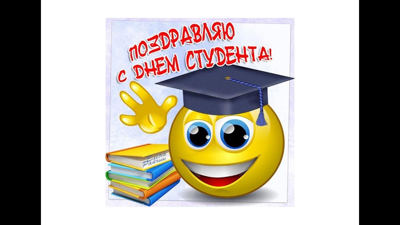 Смс поздравления с днем знаний студентам