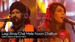 Lagi Bina/Chal Mele Noon Challiye, Saieen Zahoor & Sanam Marvi, Episode 6, Coke Studio Season 9