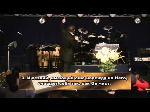 Сергей Родидял. Проповедь: Надежда Любовь! Часть 2. Церковь Христа Спасителя. Тирасполь.