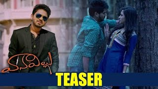 Vana Villu Telugu Movie Teaser | Pratheek,Sravya | Latest 2017 Movie Trailers