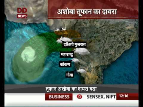 Cyclone ASHOBAA to intensify into severe storm