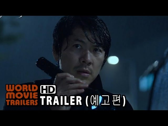 살인의뢰 예고편 Murder Request Trailer (2015) HD