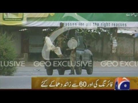 Prison Break: Taliban prisoners escape from Pakistan jail