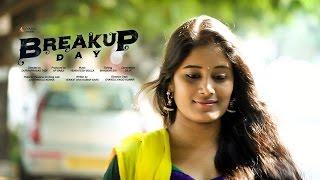 Breakup Day Telugu Romantic Short Film  | Latest Short Film || Oyasis