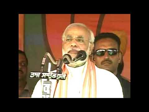 Narendra Modi | BJP Hindustan Ek Bhi Ho, Hindustan Nek Bhi Ho | BJP Unite & Develop India