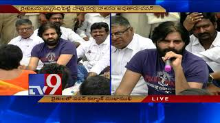 Pawan Kalyan interaction with farmers in Undavalli