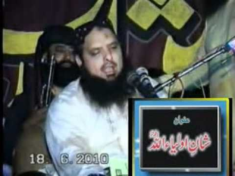 Yousaf Rizvi Tokay Wali Sarkar Ka Opration By Molana Yousaf Pasrori 2 7 video