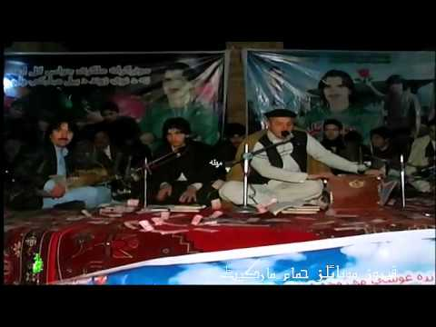 Pashto new song ameen ullft