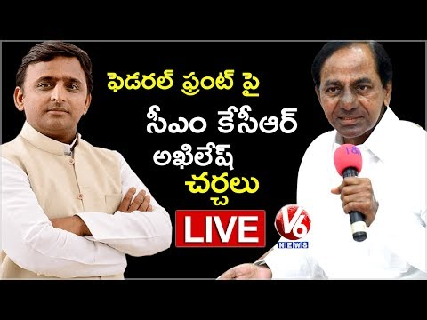 CM KCR And Akhilesh Yadav Press Meet On Federal Front - LIVE