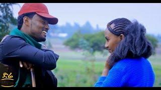 Seenaa Mulugeetaa  - Kudhaama Seenaa New Ethiopian Music 2017 Official Video