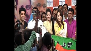 Rimjhim Mitra along with some others join BJP