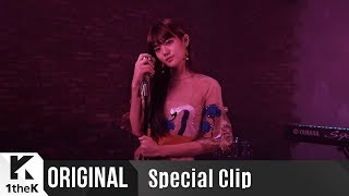 Special Clip(스페셜클립): MINSEO(민서) _ Is Who (Live Ver.)