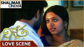 Vijetha Movie || Bharath & Gopika Best Love Scene || Bharath, Gopika || Shalimarcinema