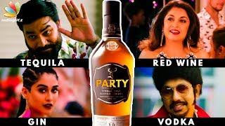 Alcohol Pick of Party Movie Actors : Suresh Opens Up | Ramya Krishnan, Mirchi Shiva Movie