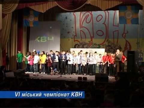 Третій півфінал КВН-2012 у Калуші. КМТ