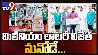 Indian man wins $1 million in Dubai millionaire draw