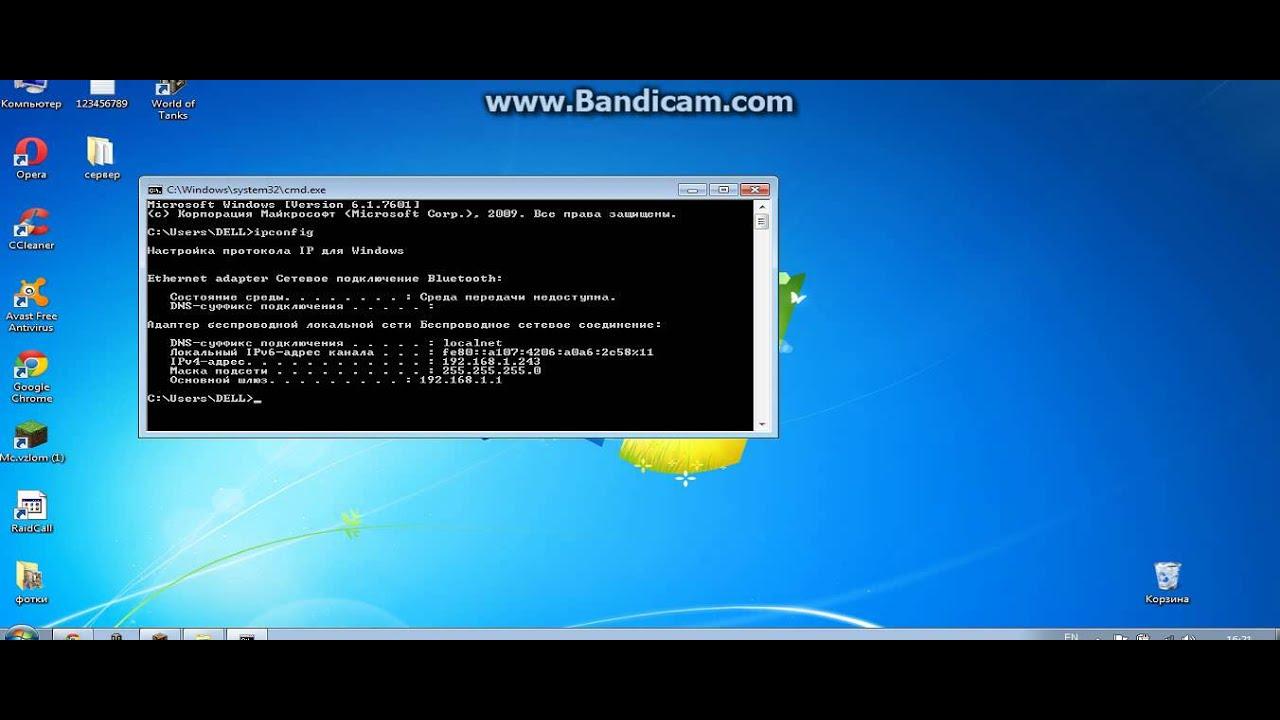 Как сделать постоянный ip на своём сервере 529