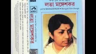 আমি যে কে তোমার তুমি তা বুঝনা....lata mangeshkar.1986