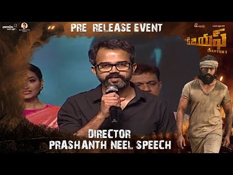 Director Prashanth Neel Speech | KGF (Telugu) Pre Release Event | Yash | Srinidhi Shetty