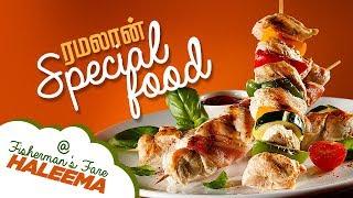 Ramzan Special Food | Chicken – Mutton Haleem Ramzan Special at Fisherman's Fare
