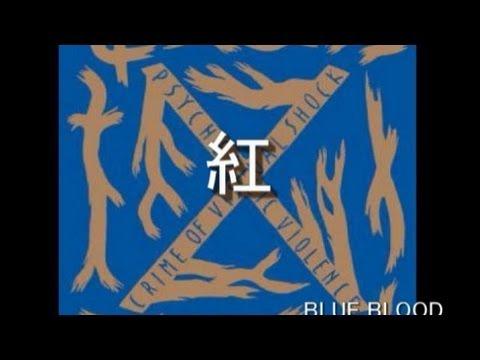 X JAPAN / hide,PATAギターソロ全集1