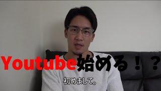 無料テレビで朝倉未来 Mikuru Asakuraを視聴する