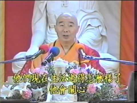 Kinh Vô Lượng Thọ (1994) Tập 23 - PS Tịnh Không