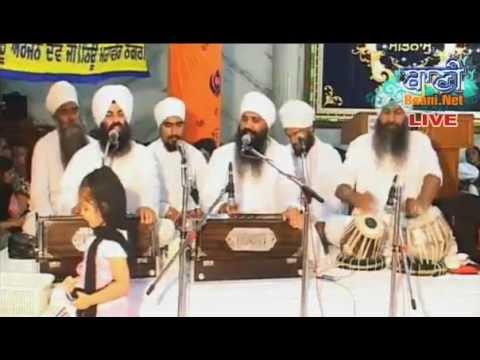 Sant Anoop Singh, Una Sahib Wale Shabad Kirtan video