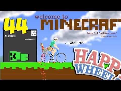 ДОХЛЫЙ КРИПЕР - Happy Wheels 44 (Карты Minecraft)
