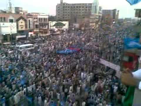 Umeed-e-pakistan Million March Ijtama-e-aam 2011 Islami Jamiat Talaba video