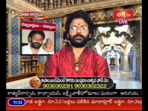Rudrakshalu Ratnalu - Sri Krishna Chamundeswari Maharshi - 01st...